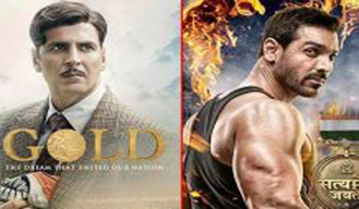 Gold and Satyameva Jayate records their highest day 1 collecttion, at the box office