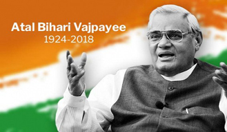 Former PM Vajpayee cremated with full state of honours in Smriti Sthal