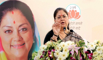BJP workers are the eyes and ears of the party:  Vasundhara Raje