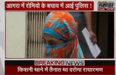 Agra Police is in Pressure of Molesters, Criminals threats for Acid attack