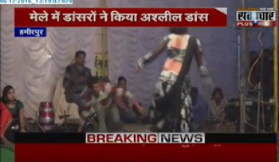 Dirty Dance by female dancers in Holy function in Hamirpur