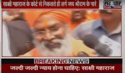 No power on earth can stop the construction of 'Ram mandir':Sakshi Maharaj