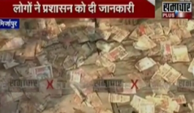 Live & Exclusive: 1000 Rs Notes Swims in River Ganga in Mirzapur